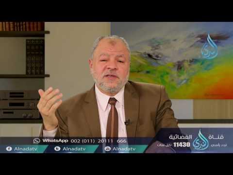 حديث : كن في الدنيا كأنك غريب|ح29| الأربعون النووية | الدكتور عبد الحميد هنداوي
