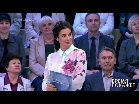 Украина: дело о госизмене. Время покажет.  22.05.2019