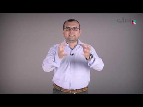 د. أحمد رمزي | الاسعافات الأولية | 31. الحساسية المفرطة