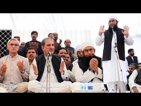 Maulana Tariq Jameel Latest Bayan 12 November 2019