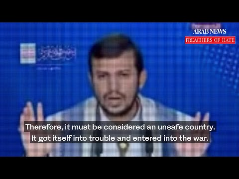 Houthi leader threatens countries with economic ties to the UAE