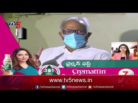 3 Minutes 15 News || Telangana News || AP News || TV5 News