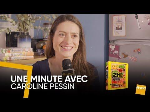 Vidéo de Caroline Pessin