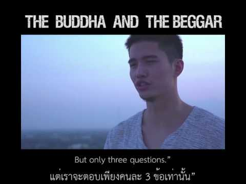 Interesting story from Thailand