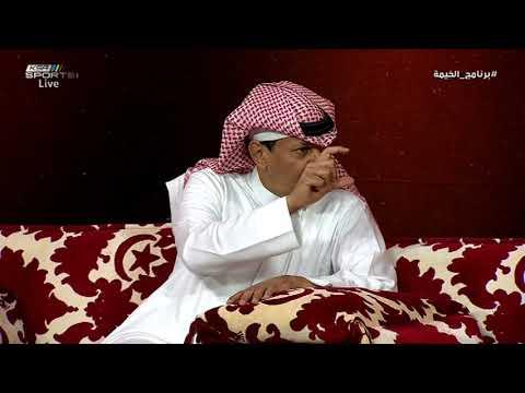 فهد المدلج - الرياض و القصيم ممنوعة على لاعبي الفيصلي #برنامج_الخيمة