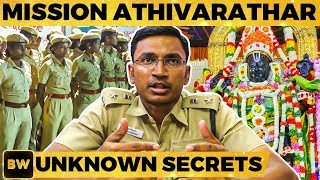 ஒரு கோடி பேரை சமாளித்தது எப்படி?   Secrets behind Mission 'Athivarathar'
