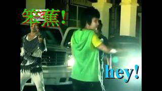 柬埔寨第一天團KHstars, RingDingDong秒殺越南洗剪吹! -