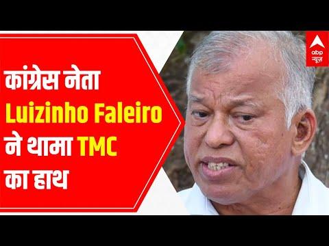 Goa Congress leader Luizinho Faleiro to join TMC, calls Mamata Banerjee ' street fighter'