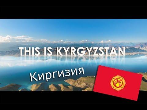 This is Kyrgyzstan | 4k | Кыргызстан | قيرغيزستان - UCOEN4y2FS_x91B9JgpzBE4Q