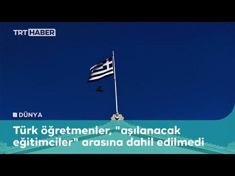 Yunanistan yine ayrımcılık yaptı