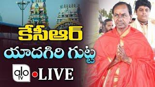 CM KCR LIVE | KCR Visits Yadagirigutta Temple | KCR Yadadri Gutta| Telangana News | ALO TV LIVE