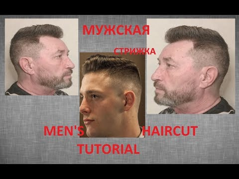 ✂️МУЖСКАЯ СТРИЖКА 2020 ✂️ MEN'S HAIRCUT ✂️Tutorial ✂️ photo