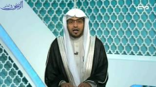 دار السلام 4 - من رغب عن سنتي فليس مني