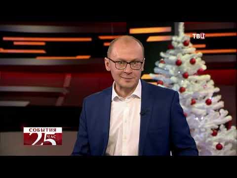 Снег из Швейцарии и влияние России на Brexit. Великий перепост