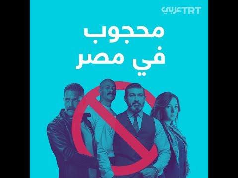حجب مواقع عرض المسلسلات بالمجان في مصر