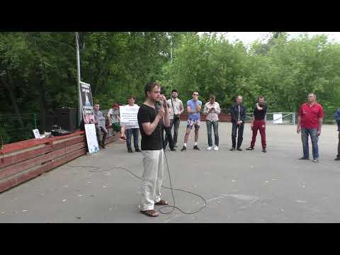 Митинг мужчин в Сокольниках. Смотреть всем! photo
