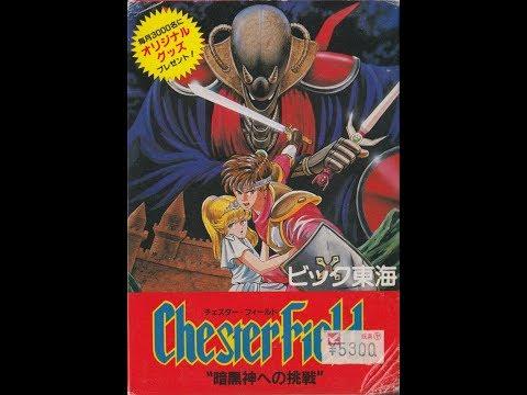 Directitos de Mierda: Jugando un par de horas al Chesterfield (3)