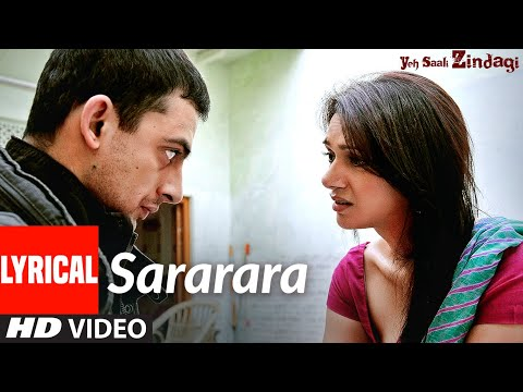 Sararara Lyrical |Yeh Saali Zindagi | Irrfan Khan, Chitrangada Singh,Arunoday Singh,Aditi Rao Hydari