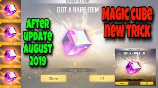 How to get magic cube in free fire tricks tamil | free fire magic cube easy tricks