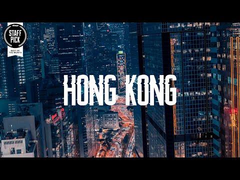 Magic of Hong Kong // 香港嘅魔力