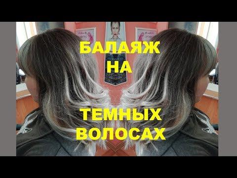 Балаяж на темных, окрашенных  волосах photo