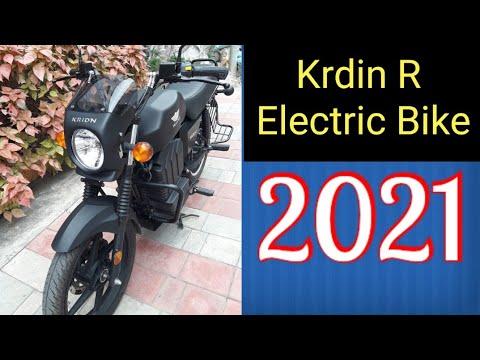 Kridn R Electric Bike in India, Mark 2 Electric Scooter: EV News 122