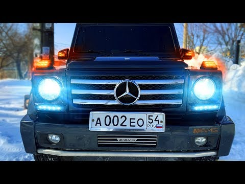 LED ОПТИКА и ЗЕРКАЛА AMG G63 на Гелик