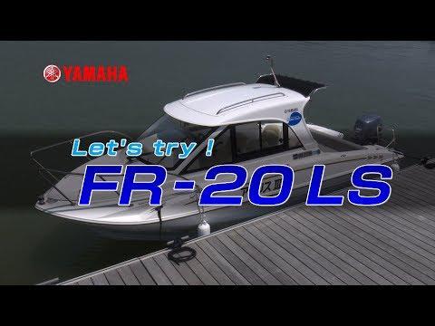 Sea-Style艇取り扱い説明 FR-20 LS