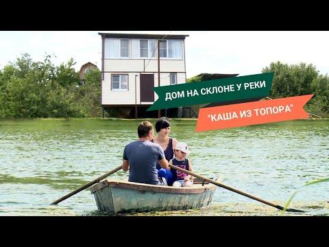 История строительства и деревенской жизни: от гаража для лодки до дома на склоне // FORUMHOUSE