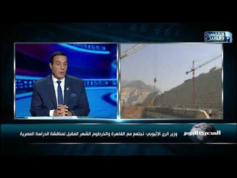 مصر تطالب إثيوبيا بملء سد النهضة على 7 سنوات