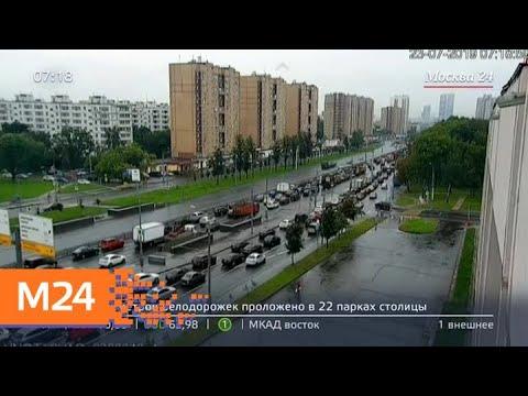 """""""Утро"""": затруднения возникли на Ярославском шоссе - Москва 24"""