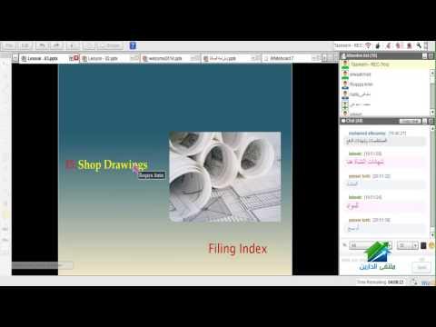 Document Control | Aldarayn Academy | Lec3