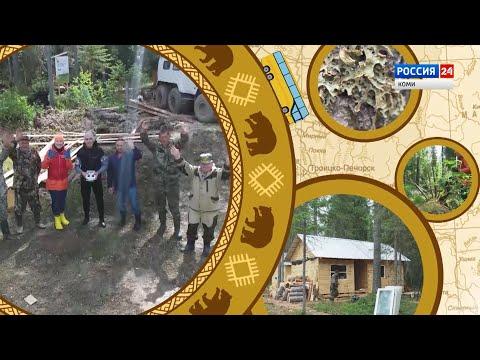 Вести-Туризм. Национальный парк «Койгородский»