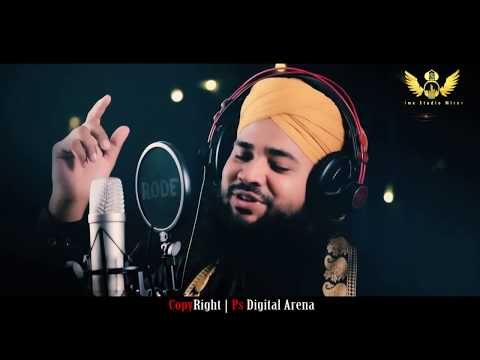 Tu Kuja Man Kuja By Shaikh Nahid Qadri