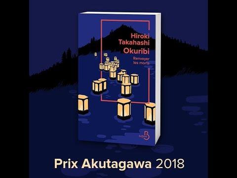 Vidéo de Ryûnosuke Akutagawa