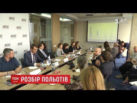 Українські авіакомпанії вимагають рівних прав на ринку