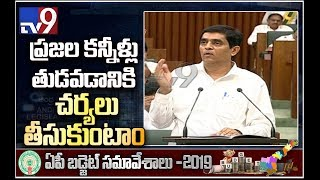 YCP seeks special category status to AP - TV9