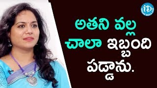 అతని వల్ల చాలా ఇబ్బంది పడ్డాను. - Singer Sunitha Upadrashta || Heart To Heart With Swapna