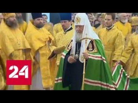 Патриарх Кирилл освятил памятник патриарху Сергию в Арзамасе