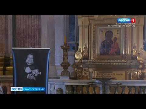Вести Санкт-Петербург. Выпуск 9:00 от 14.01.2021