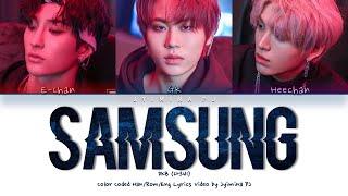 DKB (다크비) - 'Samsung' Lyrics (Color Coded_Han_Rom_Eng)