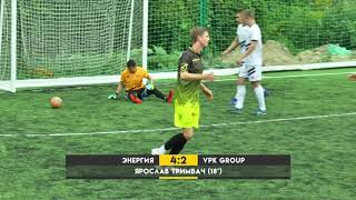 Обзор матча | 3.ЭНЕРГИЯ 4-7 VPK GROUP #SFCK Street Football Challenge Kiev