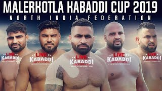 ?LIVE - Malerkotla Kabaddi Cup 2019 | North India Fed.