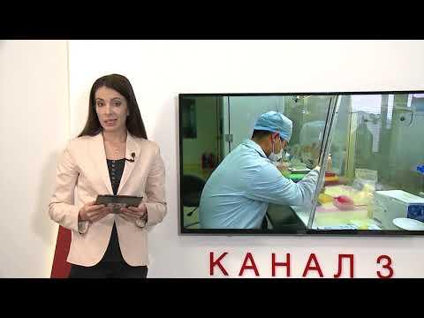 Емисия новини на Канал 3 от 12 ч. на 26.04.2020 г.