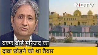 Prime Time With Ravish Kumar: थोड़ा समय बढ़ाने पर मध्यस्थता कामयाब होती?