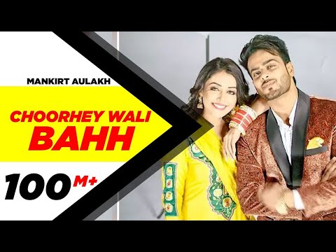 Choorhey Wali Bahh Lyrics