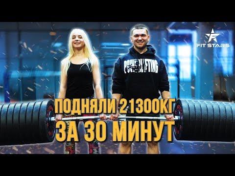 СТАНОВАЯ 150 КГ НА 100 РАЗ за 30 мин! 19 летние МОНСТРЫ бросают вызов Алексею Шреддеру