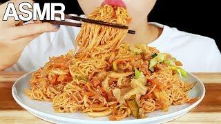 ASMR SPICY COLD NOODLES BIBIMGUKSU *BIG BITES* [Korea Grandma's Recipe] EATING SOUNDS MUKBANG