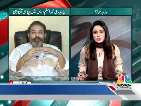 SSP. DIG.Chaudhry Asalam Speaks out