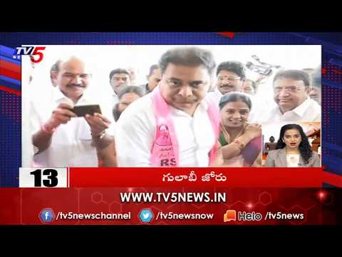 Superfast News   10 Minutes 50 News   23rd August 2019   TV5 News